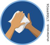 hands are wiped with an...   Shutterstock .eps vector #1730699926
