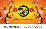 happy vietnamese new year luna...   Shutterstock .eps vector #1730773933