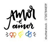 Amor   Amor. Love Is Love....
