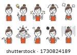 illustration material ... | Shutterstock .eps vector #1730824189