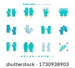 simple set of medical gloves.... | Shutterstock .eps vector #1730938903