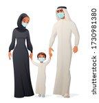 happy arab family wearing... | Shutterstock .eps vector #1730981380