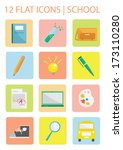 flat icons o school related... | Shutterstock .eps vector #173110280