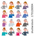 hand raised people | Shutterstock . vector #173128304