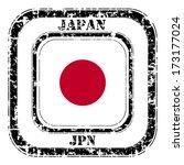 japan grunge flag on button... | Shutterstock . vector #173177024