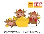 happy chinese new year greeting ... | Shutterstock .eps vector #1731818929
