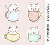 kawaii notebook page templates. ... | Shutterstock .eps vector #1731934330