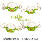 sticky rice in thai language it ... | Shutterstock .eps vector #1732015669