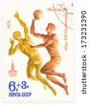 ussr   circa 1980  a stamp... | Shutterstock . vector #173231390