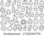 cartoon vegetable emoji series... | Shutterstock . vector #1732554770