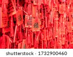 Small photo of Nanjing, China, November 9, 2019: Red lucky charms hanging in Confucius temple in Nanjing City, Jiangsu Province, China, a temple for the veneration of Confucius and the sages and philosophers