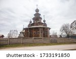wooden church in suzdal. golden ... | Shutterstock . vector #1733191850