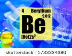 Small photo of Beryllium. Material for electrodynamic loudspeakers. Use of beryllium as an alloying additive. Beryllium as a neutron moderator. A great e-Collider. Refractory material.