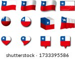 various designs of the chile...   Shutterstock . vector #1733395586