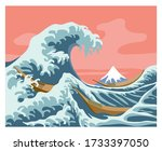 great wave  a stylized... | Shutterstock .eps vector #1733397050