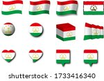 various designs of the...   Shutterstock . vector #1733416340