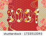 2021 new year's card...   Shutterstock .eps vector #1733513393