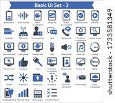basic ui icons   blue series ...