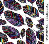 modern abstract seamless...   Shutterstock . vector #1733882159