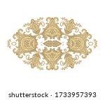 ornamental vector floral... | Shutterstock .eps vector #1733957393