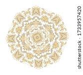 ornamental vector floral... | Shutterstock .eps vector #1733957420