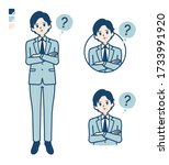 a young businessman in a suit... | Shutterstock .eps vector #1733991920