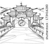 Kung Fu Concept. Sketch...