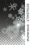 winter vector background with... | Shutterstock .eps vector #1734370133