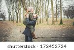 couple in love playing at the... | Shutterstock . vector #173452724