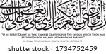 islamic and arabic calligraphy...   Shutterstock .eps vector #1734752459