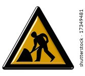 warning sign   worker | Shutterstock . vector #17349481