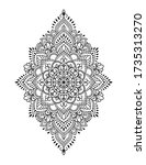 circular pattern in form of... | Shutterstock .eps vector #1735313270