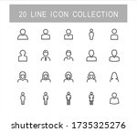 user line icon collections.... | Shutterstock .eps vector #1735325276