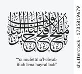 arabic calligraphy for the... | Shutterstock .eps vector #1735819679
