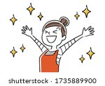stock illustration  happy...   Shutterstock .eps vector #1735889900