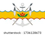 flag of volgodonsk is a city in ... | Shutterstock .eps vector #1736128673