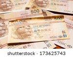 five hundred  hong kong dollars | Shutterstock . vector #173625743