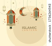 ramadan kareem greeting card... | Shutterstock .eps vector #1736264543