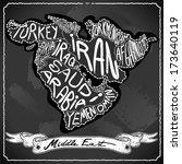 vintage arab map blackboard.... | Shutterstock .eps vector #173640119