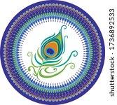 peacock feather illustration... | Shutterstock .eps vector #1736892533