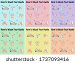 poster showing how to wash your ... | Shutterstock .eps vector #1737093416