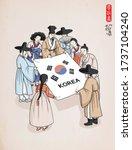 men and women wearing korean... | Shutterstock .eps vector #1737104240