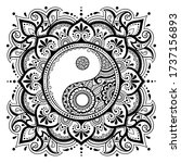 circular pattern in form of... | Shutterstock .eps vector #1737156893