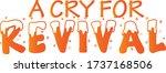 pentecost sunday special quote  ... | Shutterstock .eps vector #1737168506