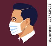 young man wears medical mask.... | Shutterstock .eps vector #1737329273