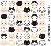 cat cute illustration  | Shutterstock . vector #173785454