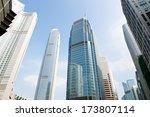 modern business buildings  shot ...