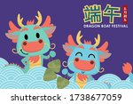 happy dragon boat festival with ... | Shutterstock .eps vector #1738677059