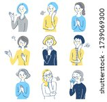 a set of middle aged women with ... | Shutterstock . vector #1739069300