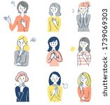 a set of young women with a... | Shutterstock . vector #1739069303